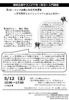 5.12cover.jpg