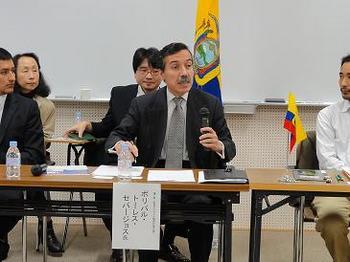 20111112_02.JPG